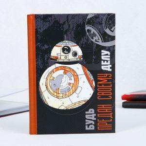 Ежедневник Star Wars Будь предан своему делу (80 листов, A6)