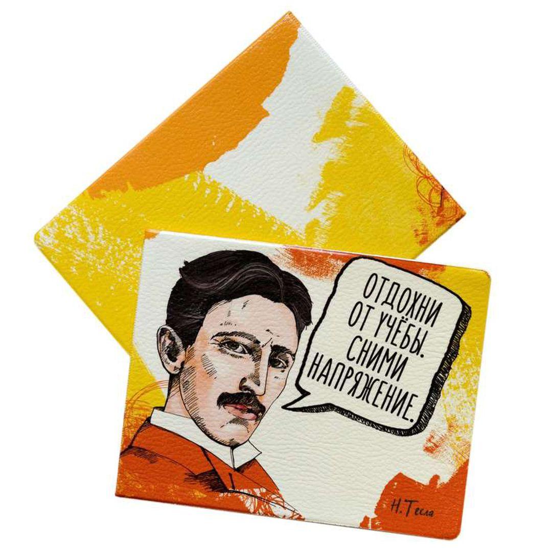 """Обложка на зачетку """"Тесла"""" от 390 руб"""