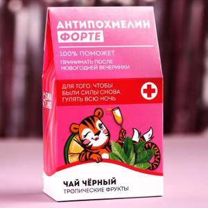 Чай черный Антипохмелин (тропические фрукты, 20 г)