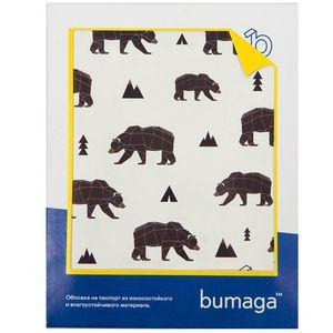 Обложка для паспорта Bumaga Bear