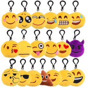 Брелок смайлик Emoji