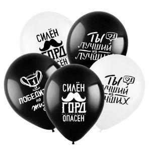 Набор воздушных шаров Комплименты для него (100 шт)