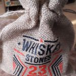 Камни для виски Whiskey Stones 23-Pack (23 шт) Отзыв
