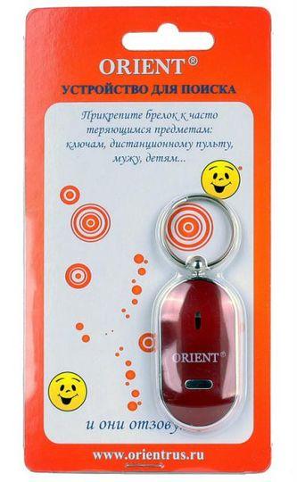 Брелок для поиска ключей с фонариком Красный