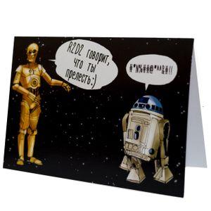 Открытка Star Wars Дроиды