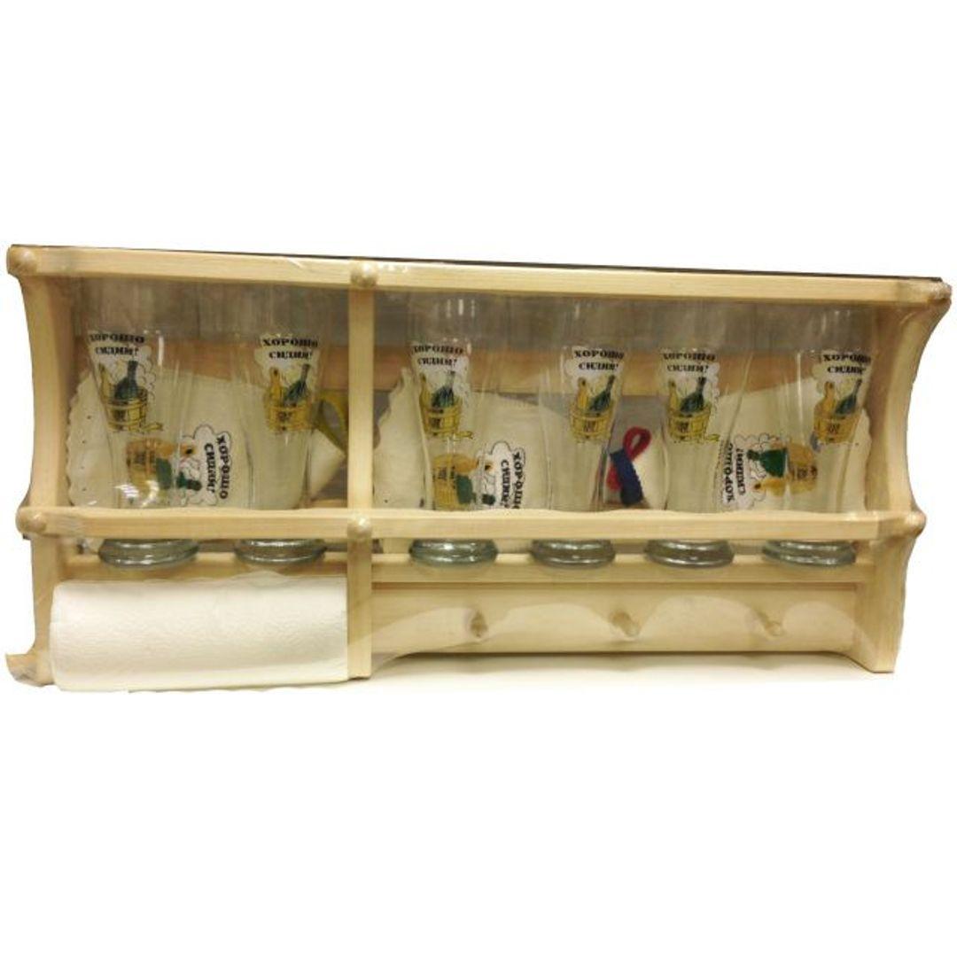 Подарочный набор для бани и сауны Хорошо сидим