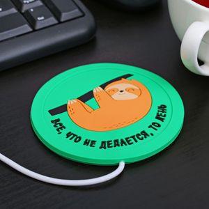 USB Подогреватель для чашки Ленивец