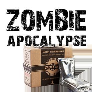 Набор для выживания в Зомби Апокалипсис