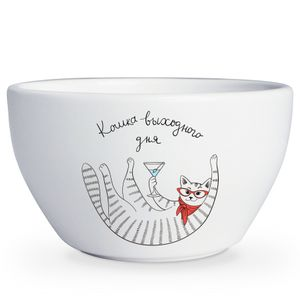 Тарелка глубокая Кошка с бокалом Кошка выходного дня