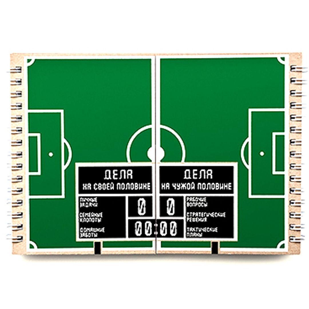 Блокнот Футбольное поле