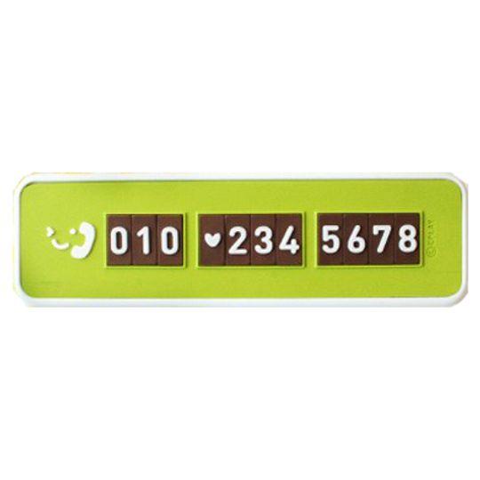 Табличка на авто с номером телефона (Салатовый)