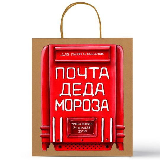 Подарочный пакет Почта деда Мороза