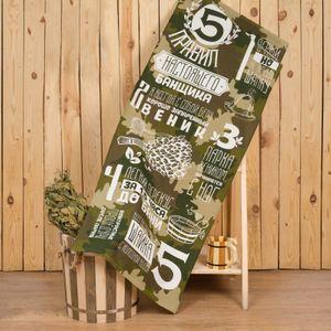 Полотенце Правила настоящего банщика