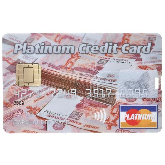 Флешка Кредитка Platinum Credit Card 8 Гб (Рубли)