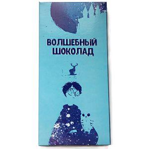 Шоколадная плитка Волшебный шоколад