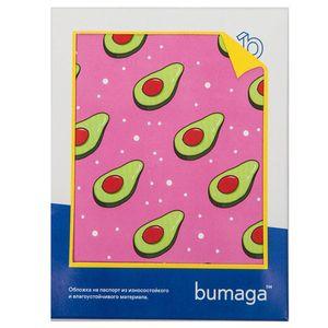 Обложка для паспорта Bumaga Avocado