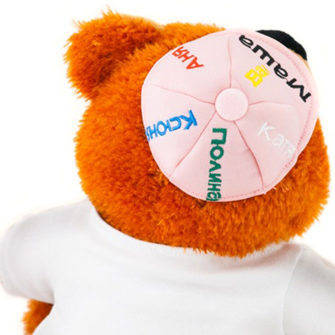 Музыкальная игрушка Мишка Бабник Кепка