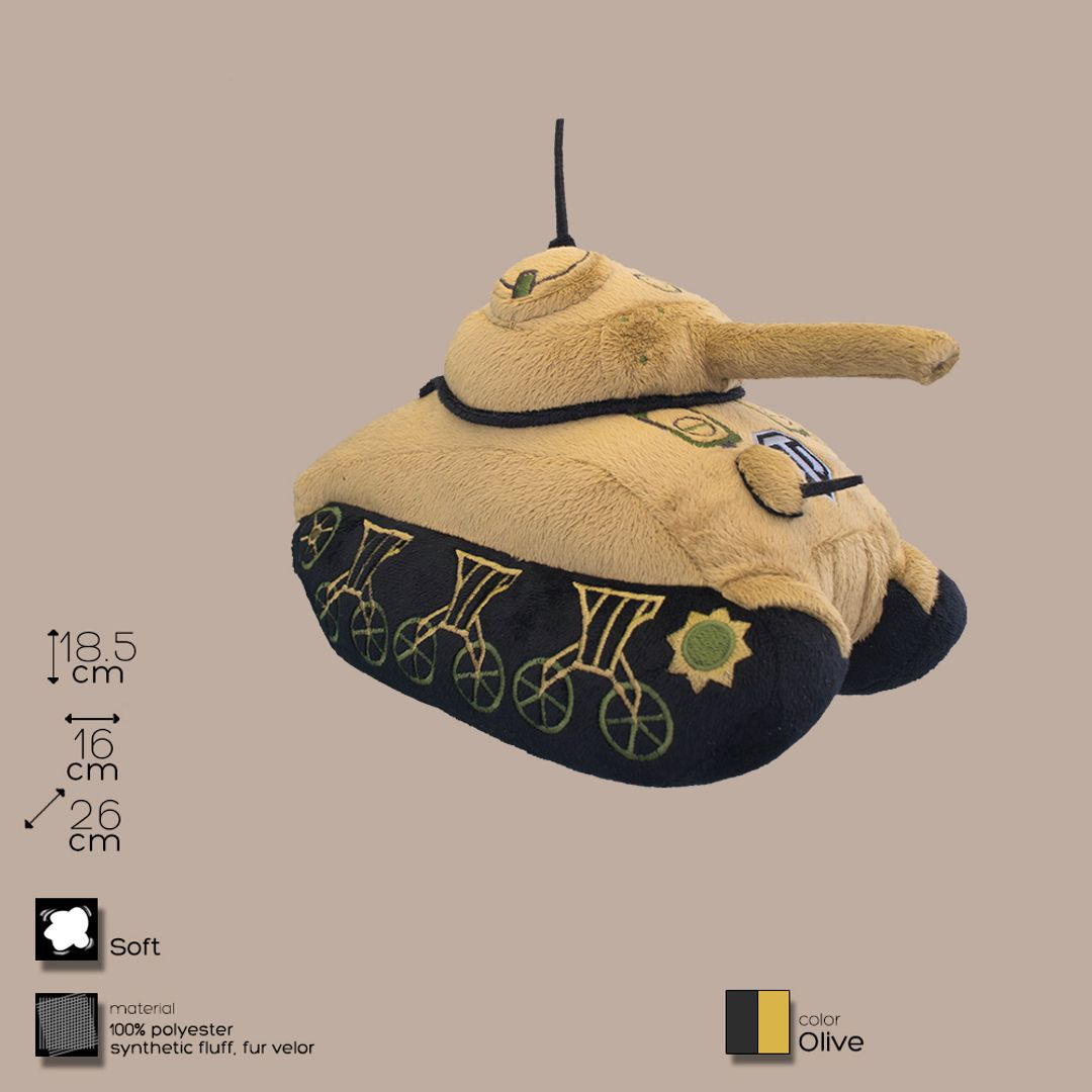 Мягкая игрушка Танк M4 Sherman World of Tanks