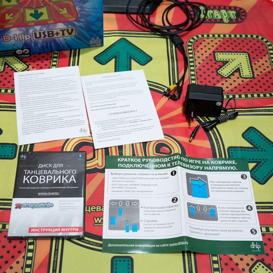 Танцевальный коврик D-Hip TV+USB