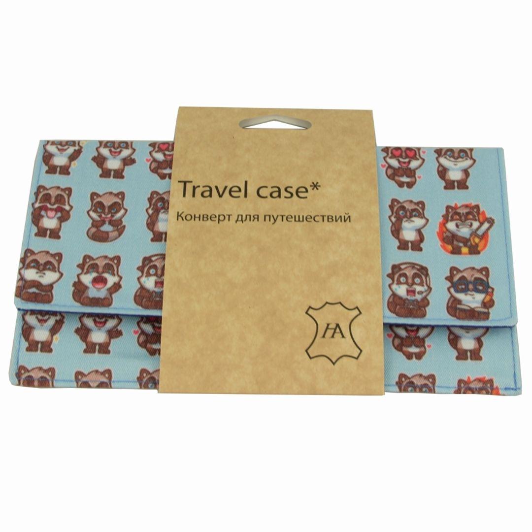 Конверт для путешествий Raccoon В упаковке