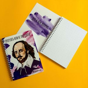 Блокнот Шекспир