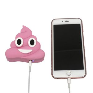 Внешний аккумулятор Power Bank Emoji Розовая какашка
