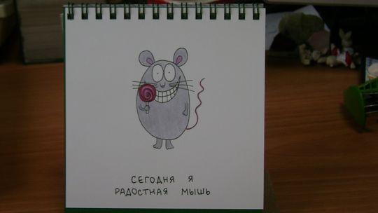 Фото покупателя Людмила
