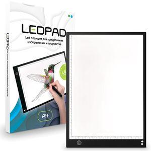 Планшет для копирования LEDPAD с LED-подсветкой