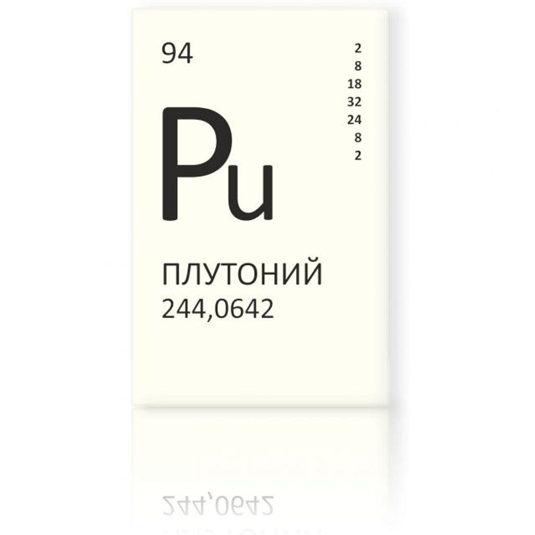 Светящееся мыло Плутоний