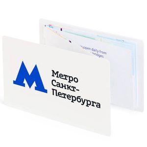 Карманная схема Петербургского метро