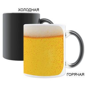 Термокружка Пивасик