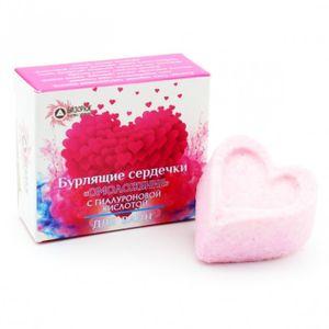 Бурлящие сердечки Омоложение (с гиалуроновой кислотой)