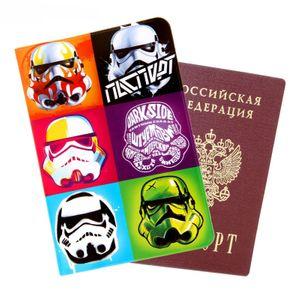 Обложка для паспорта Star Wars Паспорт галактической империи