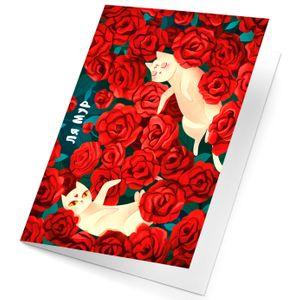 Аромаоткрытка Ля Мур (аромат розы)