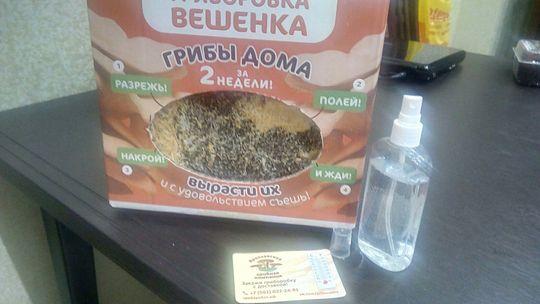 Фото покупателя Татьяна