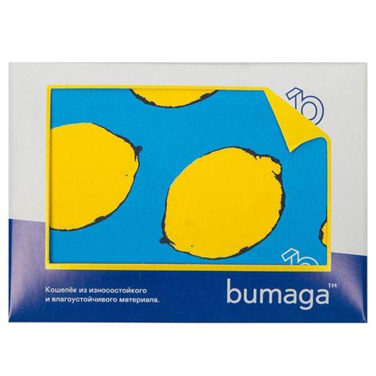Кошелек Bumaga Lemon