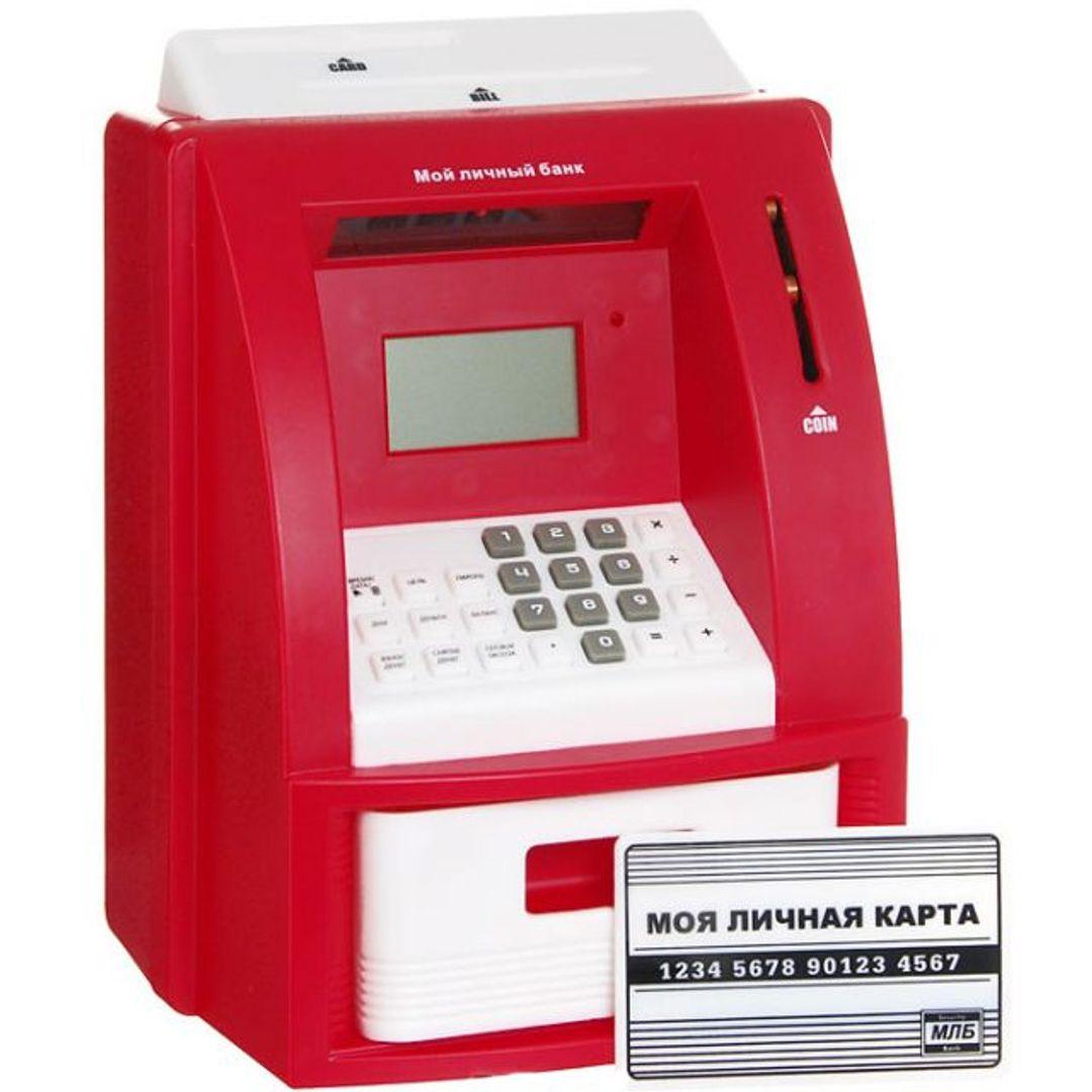 Копилка Банкомат Мой Личный Банк (Красный) С пластиковой картой