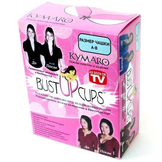 Силиконовые вкладыши в бюстгальтер Bust-Up Cups