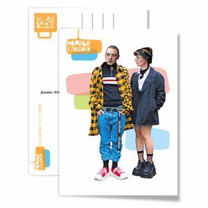 Открытка почтовая Модные классики Ахматова и Гумилев