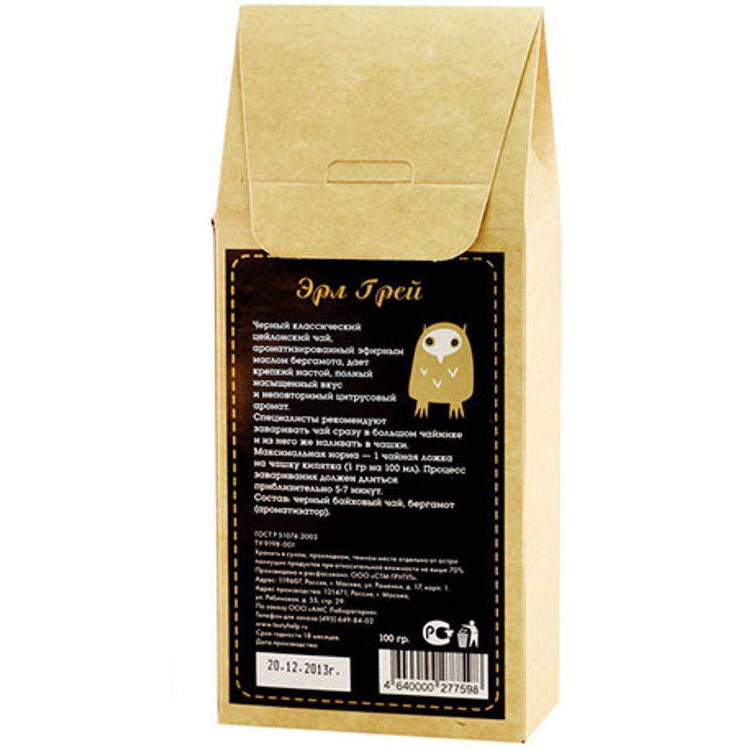 Черный чай Эрл Грей Для друга