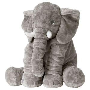 Мягкая игрушка Слоник (60 см)
