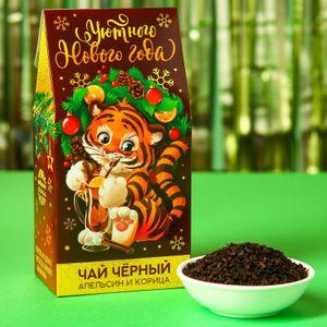 Чай черный Уютного Нового года (апельсин и корица, 50 г)