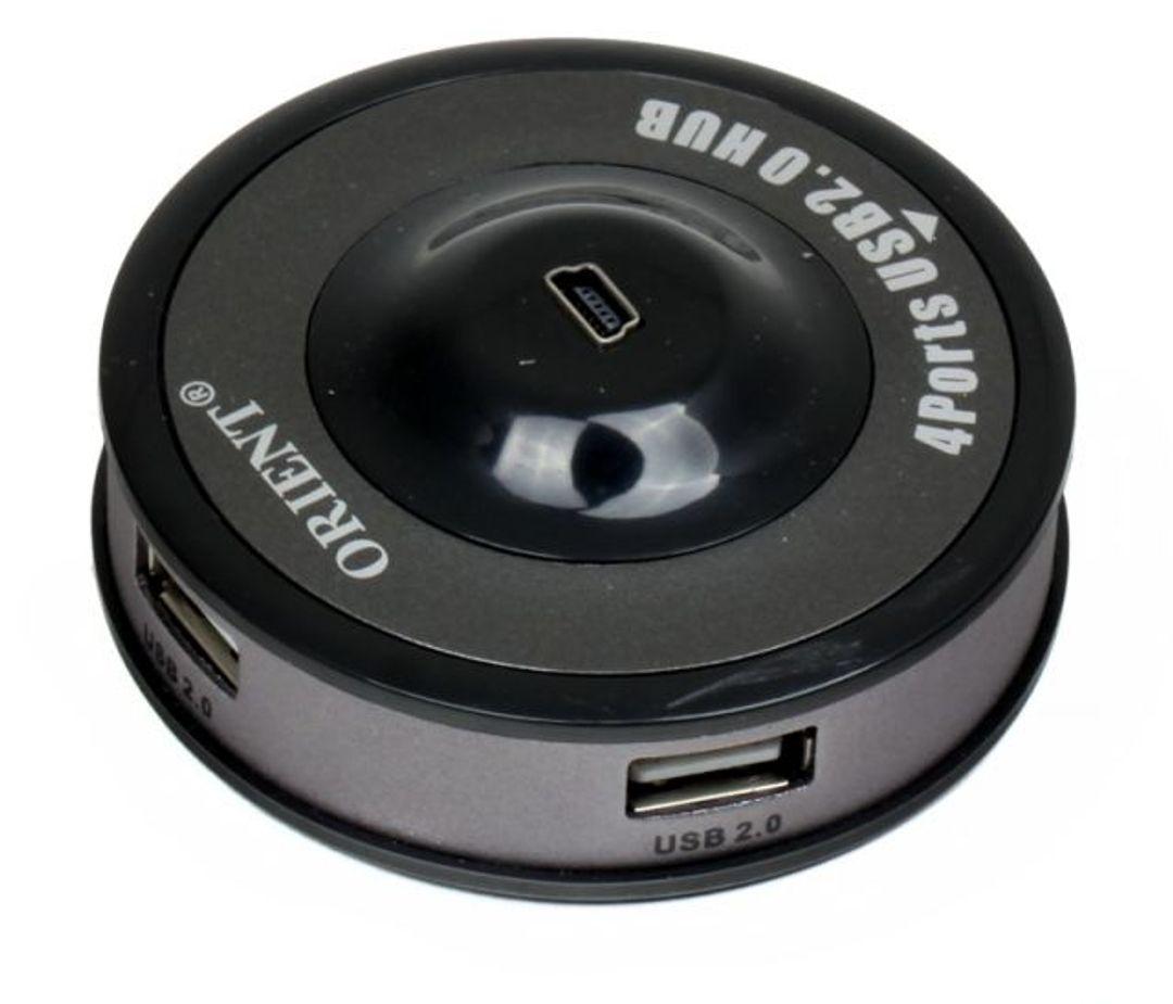 USB Хаб UH140