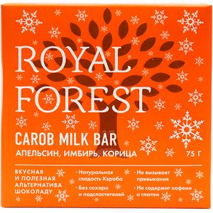 Шоколад из кэроба (апельсин, имбирь, корица) Carob Milk Bar (75 г)