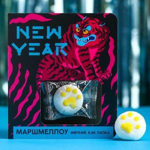 Маршмеллоу-лапка в открытке Tiger