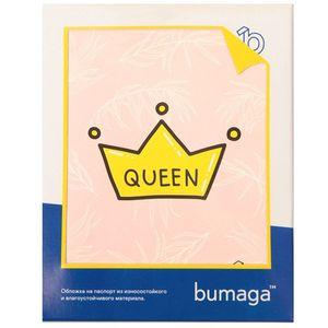 Обложка для паспорта Bumaga Queen