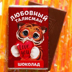 Шоколад Любовный талисман (12 г)