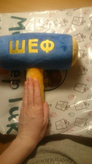 Фото покупателя Ольга