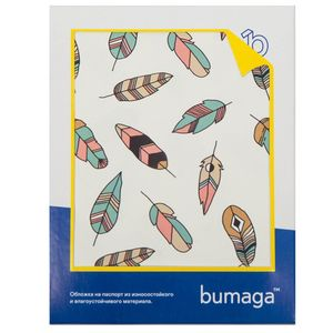 Обложка для паспорта Bumaga Nib