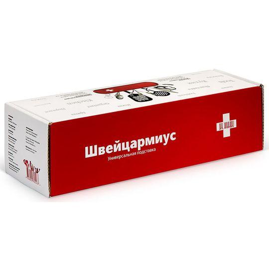 Универсальная подставка Швейцармиус Упаковка